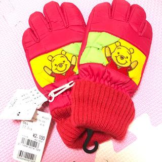ディズニー(Disney)の子供 手袋 新品(手袋)