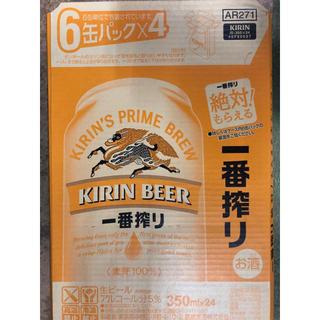 キリン(キリン)のキリン一番搾り 350ml×24本 2箱(ビール)