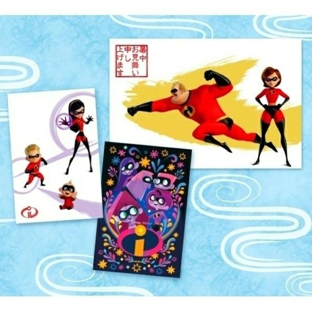 Disney(ディズニー)のインクレディブルファミリー ポストカード 3枚セット 暑中見舞い エンタメ/ホビーのコレクション(ノベルティグッズ)の商品写真