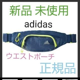 アディダス(adidas)の新品!adidas ランニング用 ウエストポーチ(その他)