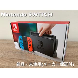 ニンテンドースイッチ(Nintendo Switch)のNintendo Switch ネオンブルー/ネオンレッド(家庭用ゲーム本体)