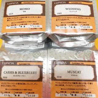 ルピシア(LUPICIA)のルピシア  紅茶④  リーフティー  茶葉  4種(茶)