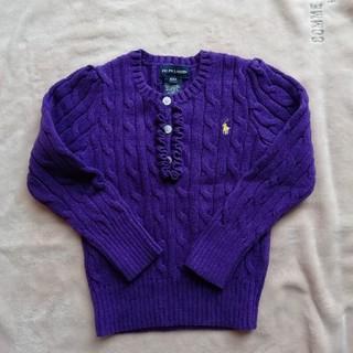 ラルフローレン(Ralph Lauren)のラルフローレン セーター サイズ4(ニット)