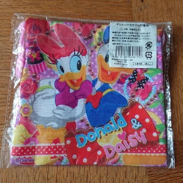 Disney(ディズニー)のディズニーの三点セット♪ エンタメ/ホビーのおもちゃ/ぬいぐるみ(キャラクターグッズ)の商品写真