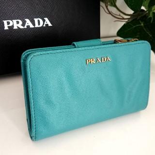 3a18f3fa9d9b プラダ(PRADA)の正規 プラダ サフィアーノ 限定 レザー 財布 エメラルドグリーン 水色 ブルー(