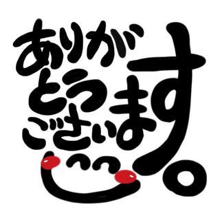 ケンウッド(KENWOOD)の②くるみもち様専用ページ②(カーナビ/カーテレビ)