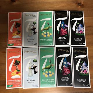 ネスレ(Nestle)のネスレ スペシャルT 10箱(茶)