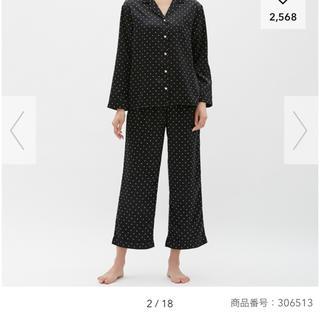 ジーユー(GU)のパジャマ(パジャマ)