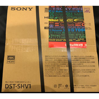 SONY - 新品 ソニー SONY 4Kチューナー DST-SHV1