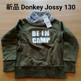 ドンキージョシー(Donkey Jossy)の【新品】最終値下げ ドンキージョシー トレーナー130(Tシャツ/カットソー)