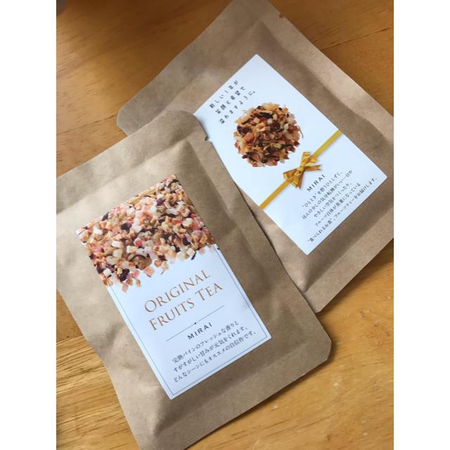 フルーツティー 2袋 食品/飲料/酒の飲料(茶)の商品写真