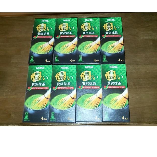 Nestle(ネスレ)のネスレ 濃い贅沢抹茶  4本入り×8箱 食品/飲料/酒の飲料(茶)の商品写真