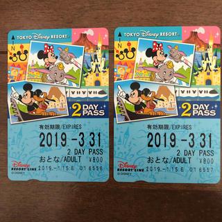 ディズニー(Disney)の未使用 ディズニーリゾートライン 2day pass(鉄道乗車券)
