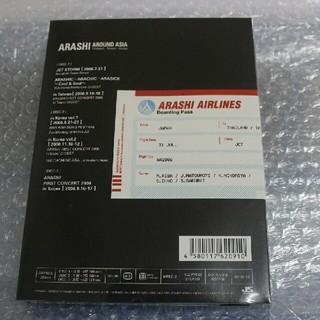【嵐 DVD】ARASHI AROUND ASIA(DVDレコーダー)