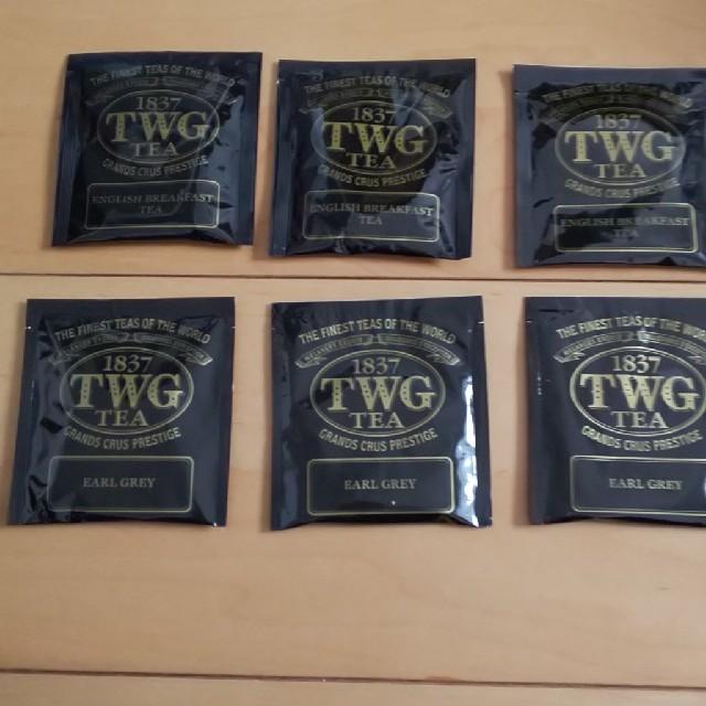 TWG 食品/飲料/酒の飲料(茶)の商品写真