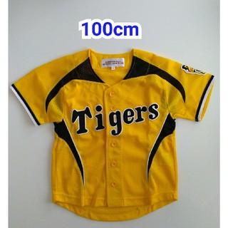 ハンシンタイガース(阪神タイガース)の阪神タイガース公式ファンクラブ イエローメッシュジャージ 100cm(応援グッズ)
