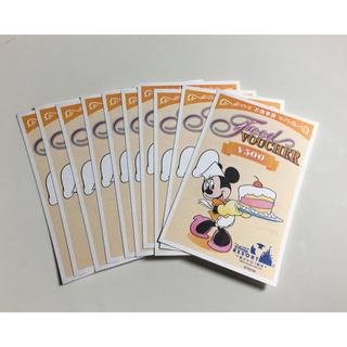 ディズニー(Disney)のディズニー フードバウチャー お食事券 500円×10枚 5,000円分(レストラン/食事券)