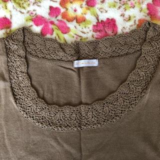 ドゥファミリー(DO!FAMILY)の新品未使用 ドゥーファミリィ  袖なしセーター(ニット/セーター)