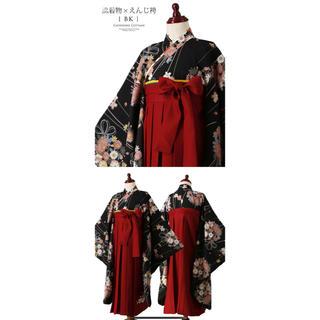 キャサリンコテージ(Catherine Cottage)の新品未使用 キャサリンコテージ 袴 卒業式 小学生 160cm 黒&えんじ(和服/着物)