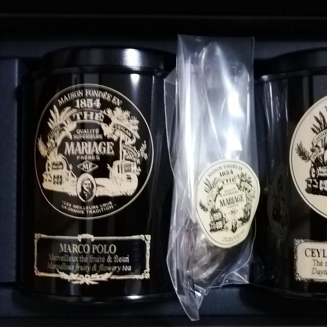 紅茶 フランス紅茶のマリアージュ・フレール 食品/飲料/酒の飲料(茶)の商品写真