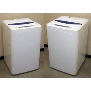 2015年製★送料無料★ヤマダ電機★5kg洗濯機(8S92972)(洗濯機)