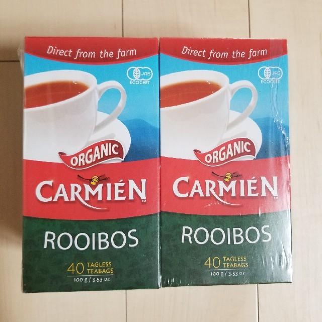 ルイボスティー 二箱 食品/飲料/酒の飲料(茶)の商品写真