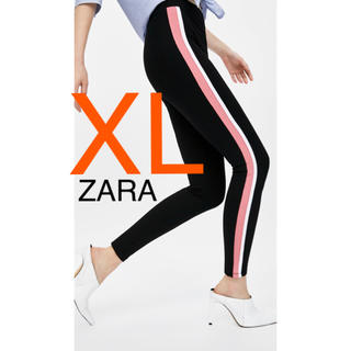 ザラ(ZARA)のZARA 新品 サイドライン入り レギンス パンツ ピンク ホワイト XLサイズ(レギンス/スパッツ)