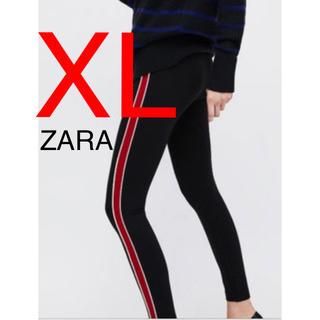 ザラ(ZARA)のZARA 新品 サイドライン入り レギンス パンツ レッド ホワイト XLサイズ(レギンス/スパッツ)