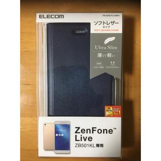 エイスース(ASUS)のZenFone Live用ソフトレザーカバー/薄型/磁石付(Androidケース)