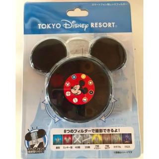 ディズニー(Disney)のディズニー スマートフォン用レンズ(レンズ(ズーム))