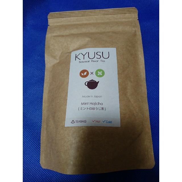 ミントのほうじ茶 ティーバッグ  1パック 食品/飲料/酒の飲料(茶)の商品写真