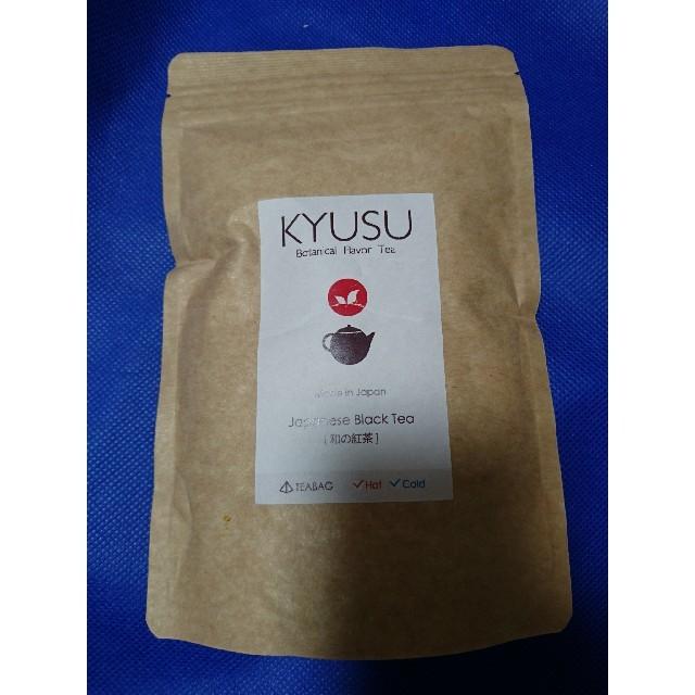 和の紅茶 ティーバッグ 食品/飲料/酒の飲料(茶)の商品写真