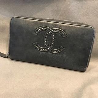 158bf5153cfe シャネル スタッズ 財布(レディース)の通販 34点   CHANELのレディースを ...