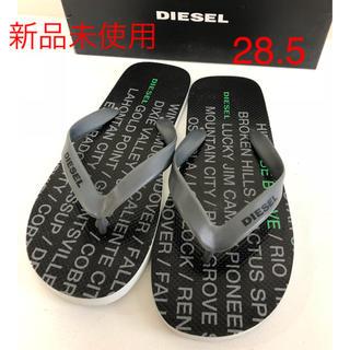 ディーゼル(DIESEL)の新品◇DIESEL ビーチサンダル 28.5cm (ビーチサンダル)