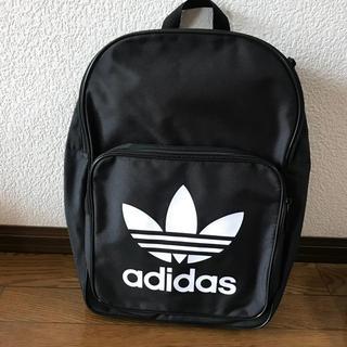 アディダス(adidas)のアディダス バックパック(リュック/バックパック)
