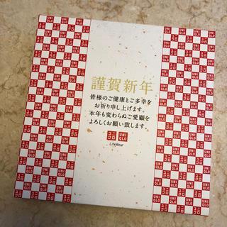 ユニクロ(UNIQLO)のUNIQLO紅白タオル(タオル/バス用品)