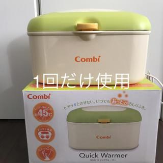 combi - コンビ クイックウォーマーおしりふき