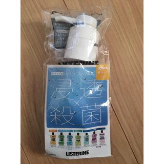 リステリン(LISTERINE)のリステリン1000mlボトル専用ポンプ(マウスウォッシュ/スプレー)