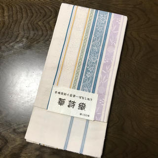 新品*正絹 本場筑前 博多織 小袋帯☆お買得品☆ (帯)