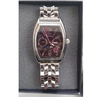 グランドール(GRANDEUR)のグランドール GRANDEUR ムーンフェイズ GSX018W3(腕時計(アナログ))