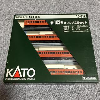 カトー(KATO`)のKATO 新 103系 オレンジ4両セット(鉄道模型)