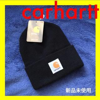カーハート(carhartt)の新品 carhartt ニット帽 チャンピオン バートン ノースフェイス好きにも(ニット帽/ビーニー)