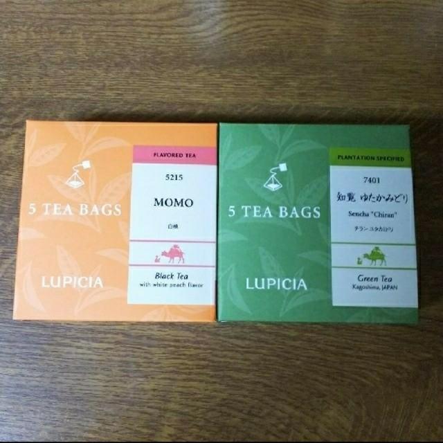 LUPICIA(ルピシア)のルピシア お茶 5種セット 食品/飲料/酒の飲料(茶)の商品写真