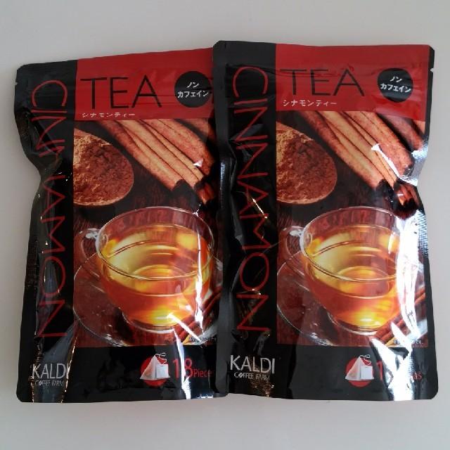 KALDI(カルディ)のカルディ シナモンティー 2袋 食品/飲料/酒の飲料(茶)の商品写真