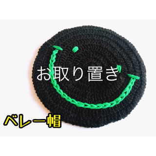 ♡ままママ♡様 帽子 ピアス(帽子)