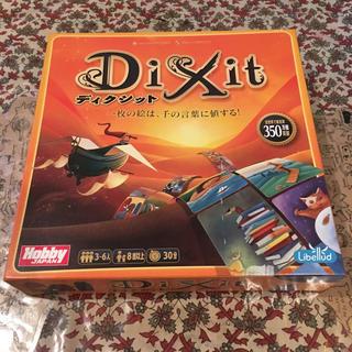 DIXIT ボードゲーム 美品