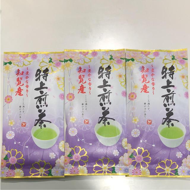 知覧茶 特上煎茶 240g 食品/飲料/酒の飲料(茶)の商品写真