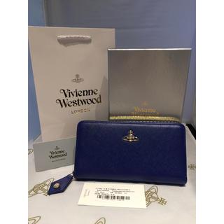 ヴィヴィアンウエストウッド(Vivienne Westwood)のサフィアーノブルー ラウンドファスナー長財布 ヴィヴィアンウエストウッド(財布)