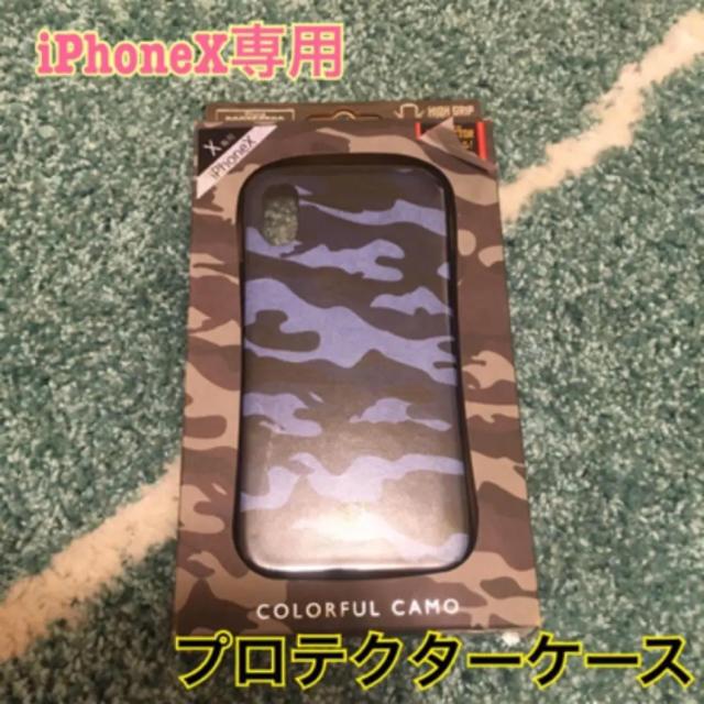 ヴィトン iphone8plus ケース ランキング