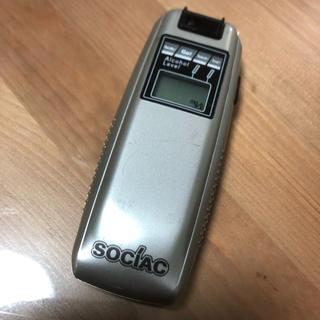 sociac アルコールチェッカー(アルコールグッズ)